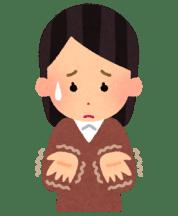 ギランバレー症候群のリハビリ