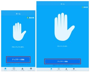 iPhoneiPad1