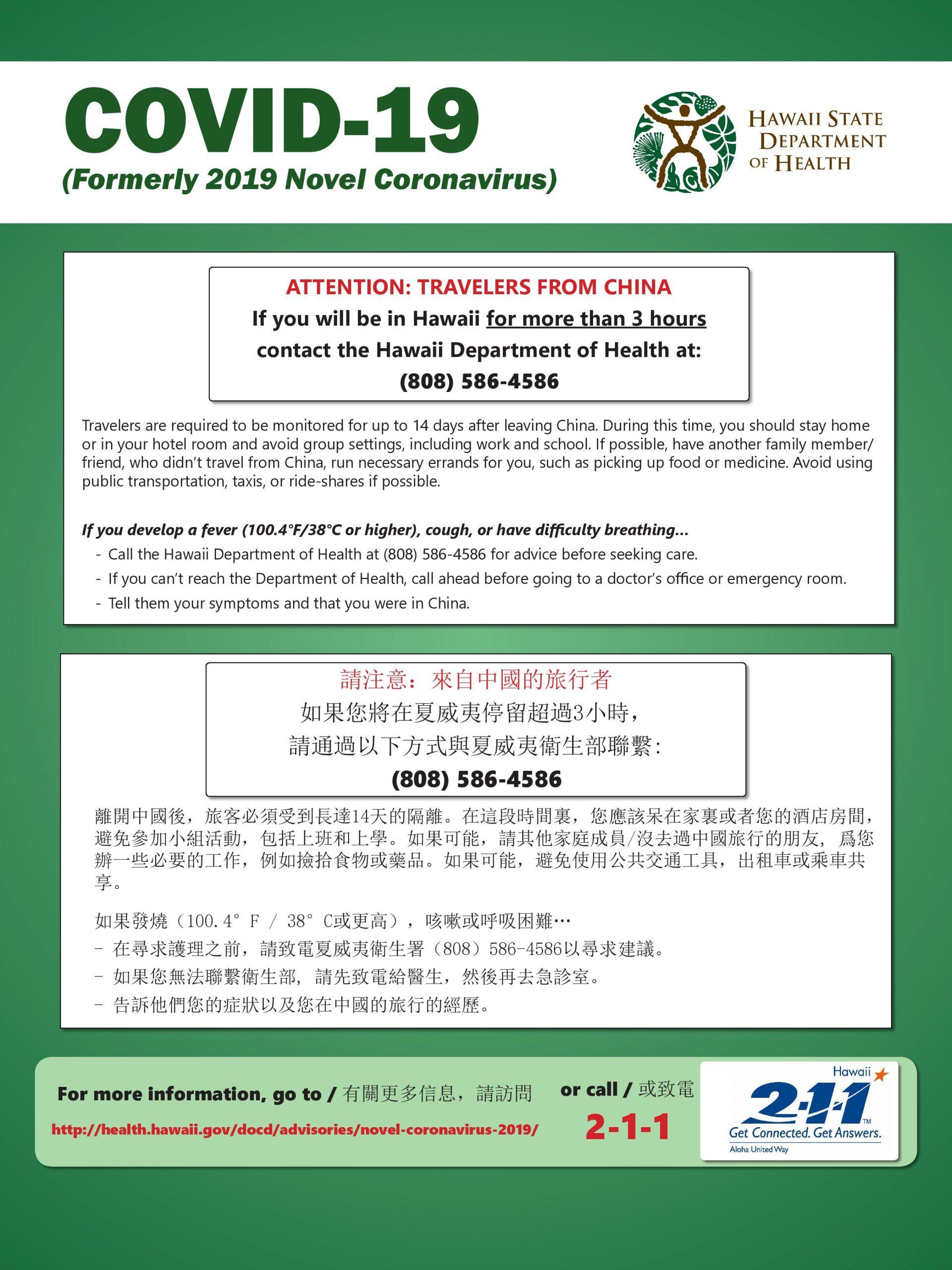 Department of Transportation | Coronavirus (COVID-19) information ...
