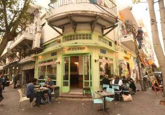 Bar in Florentin in Tel Aviv
