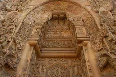 Portal der Moschee von Divrigi