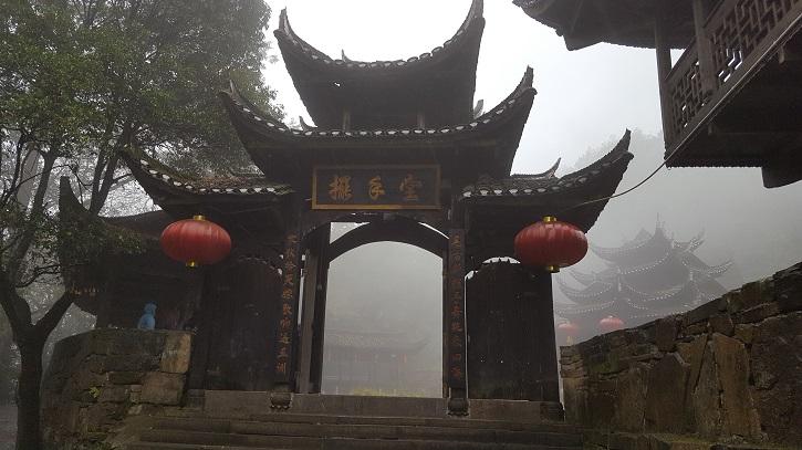 Porte de Shuangfengcun, village Tujia