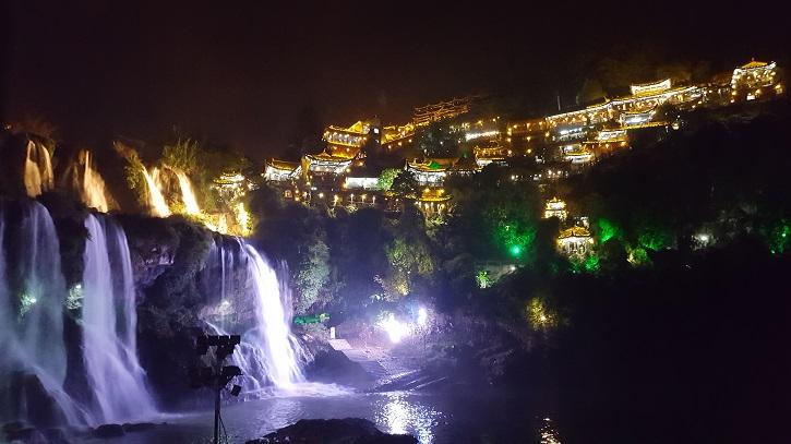 Vue sur la cascade de Furongzhen