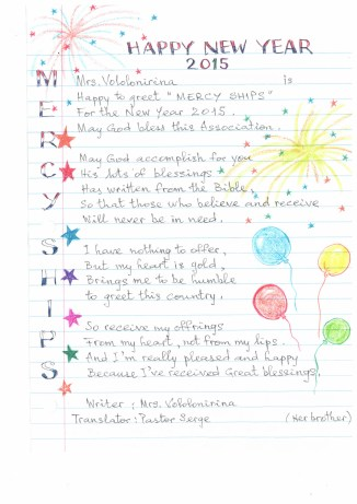 Photo Credit Eunice Hiew - One of Vololonirina's letters of gratefulness to Mercy Ships (English version).