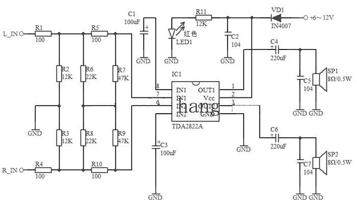 電子制作散件/畢業設計/電子制作套件/電子制作入門/電子實習套件