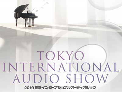 Tokyo_International_Audio_Show_2019_larg