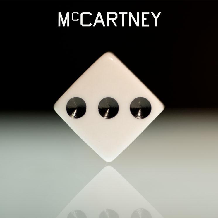 Paul-McCartney-McCartney-III.jpeg