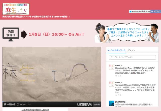 麻生.tv