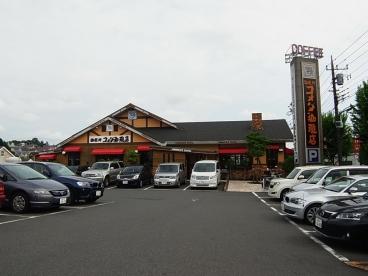 コメダ珈琲店 町田鶴川店