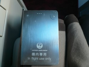 機内のバッテリー