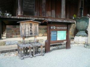 金峰山寺本堂