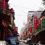 日帰り台北、滞在6時間で行きたいスポット