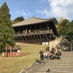 【二月堂】古都奈良にひっそりたたずむ魅力のスポット