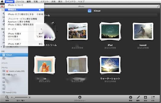 Screen Shot 2013-11-18 5.16.59