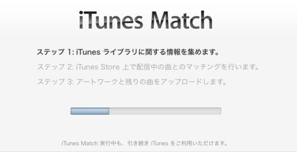 Screen Shot 2014-05-02 12.13.08