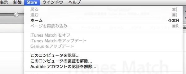 Screen Shot 2014-05-02 13.54.39