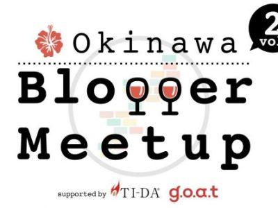 okinawablogger