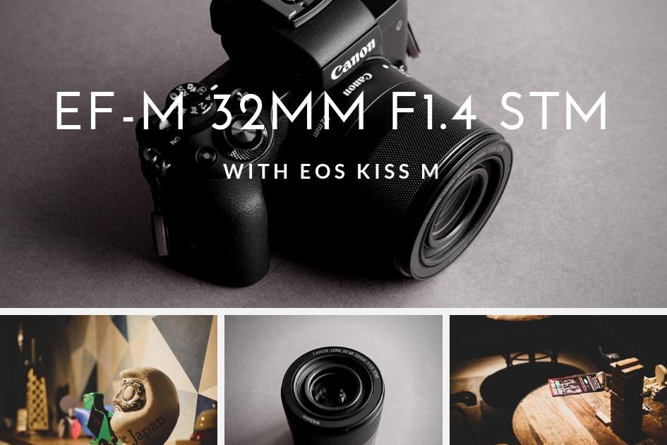 ef-m32mmf1.4stm