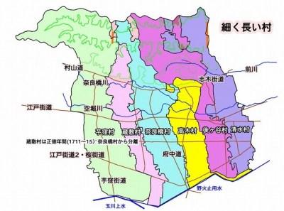 狭山丘陵の麓を親村として、1600年代末までには野火止用水際まで新田開発をして細長い村ができた(クリックで大)