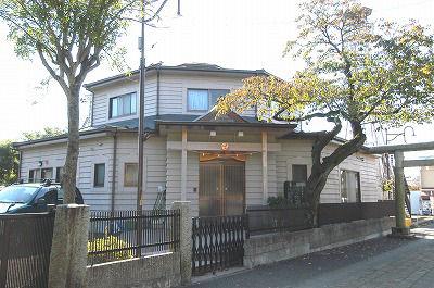 第一尋常小学校が置かれた豊鹿島神社社務所 (現・生活改善センター)