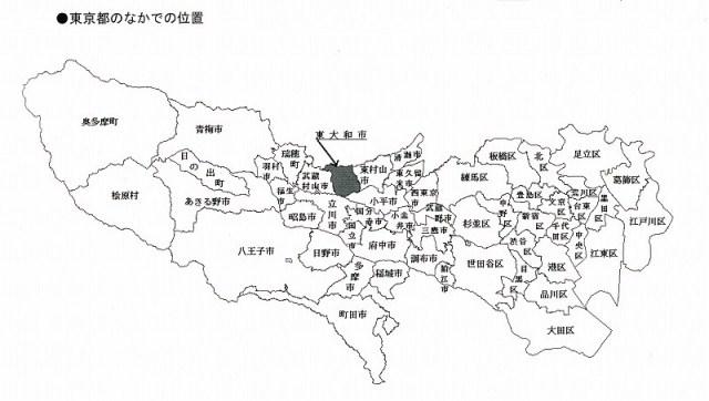 東京都の中での東大和市の位置