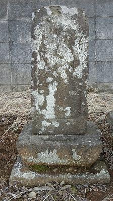 湯殿山大権現祈願塔 天明2年(1782)