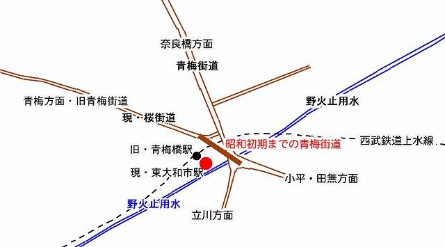 昭和33年青梅街道図カットのコピー
