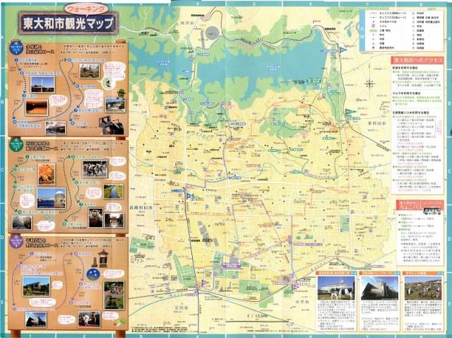 観光マップ800