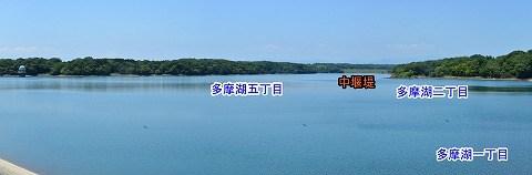 村山下貯水池全景1800