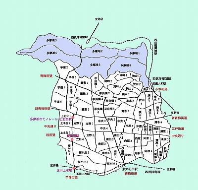 東大和市町名図多摩湖