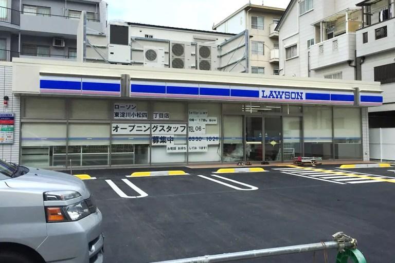 ローソン東淀川小松四丁目店