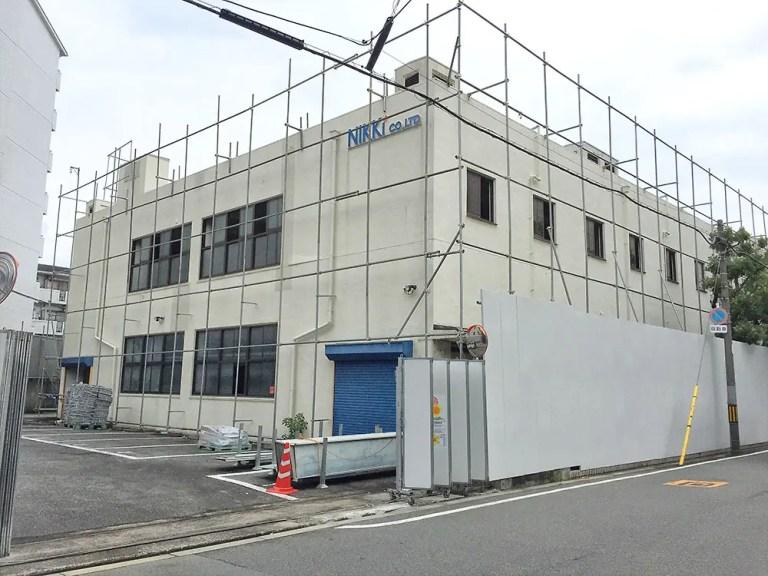 ニッキー(株) スポーツ事業部 閉鎖