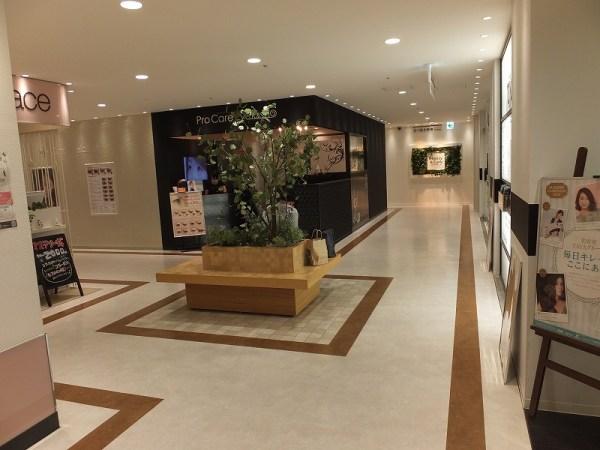 メンズ美容エステダンディハウスへ!中野OIOIの6階
