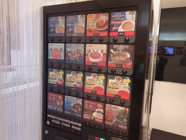 ゴリラクリニック池袋院にある無料自動販売機