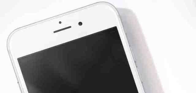 Comment configurer un nouvel iPhone à partir d'un ancien ?