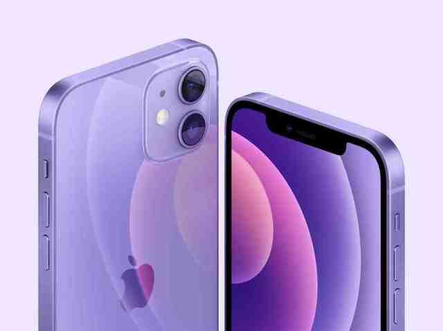 Comment débuter avec un iPhone ?
