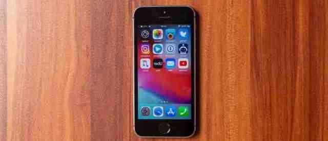 Comment telecharger iOS 11 sur iPhone 5 ?