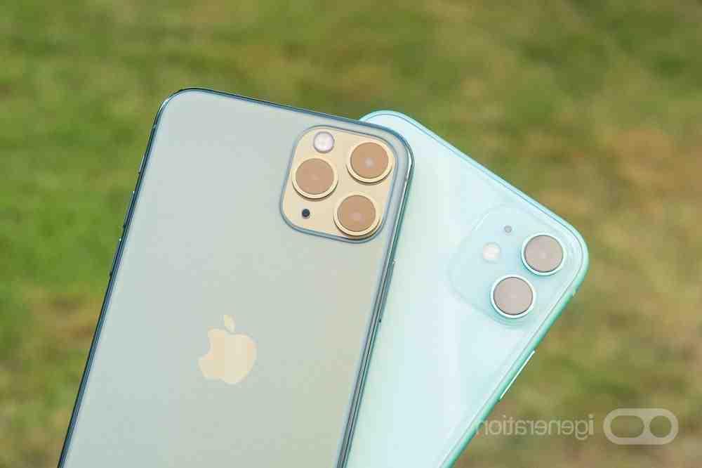Mise à niveau de l'Iphone 11 pro max