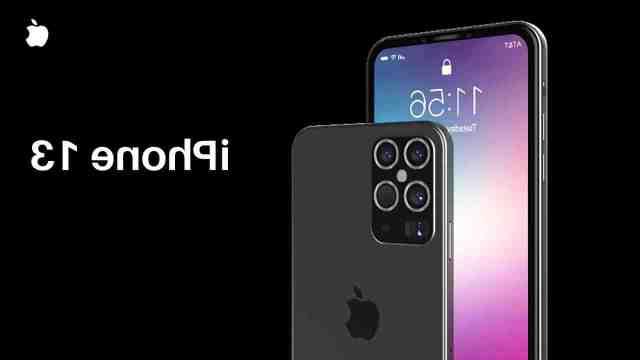 Quand sort iPhone 12 ?