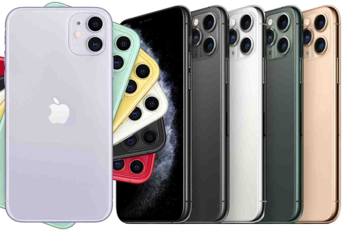 Quel est le prix de iPhone 11 Pro Max ?