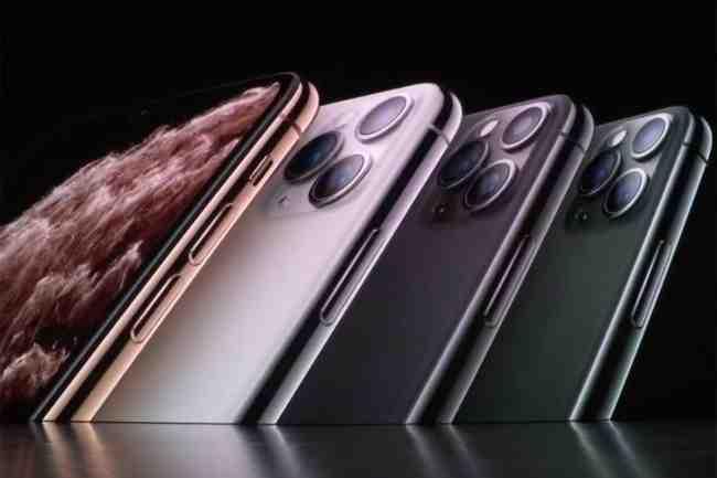 Quel est le prix de l'iPhone 11pro Max ?