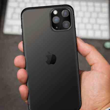 Quel taille fait l'iPhone 11 Pro Max ?