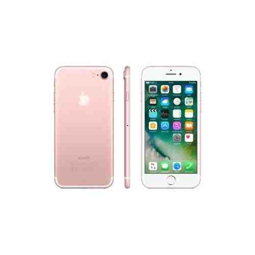 Quelle est la différence entre un iPhone 7 Plus et un iPhone 8 plus ?
