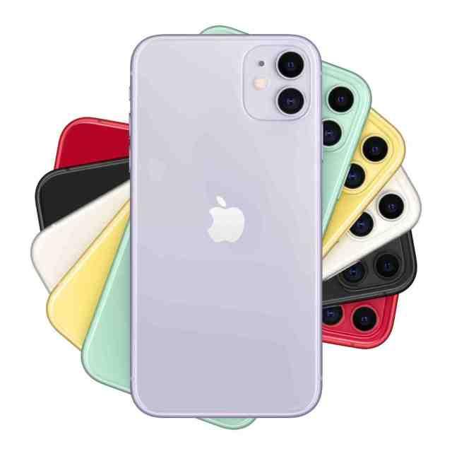 Quelle est le prix de l'iPhone 11 Pro Max ?