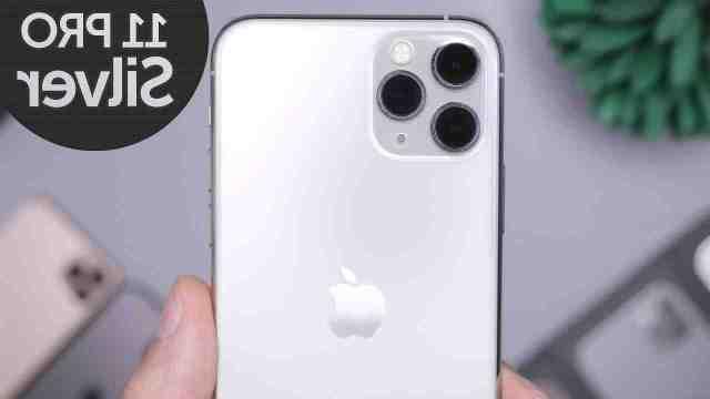 What waterproof rating is iPhone 11?