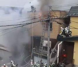 札幌市豊平区平岸 火事 火災