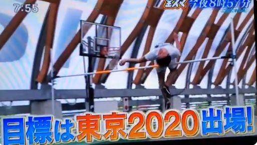 成田緑夢 東京2020