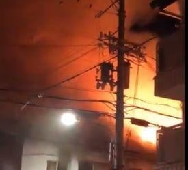東大阪市横沼町3丁目 火事 火災