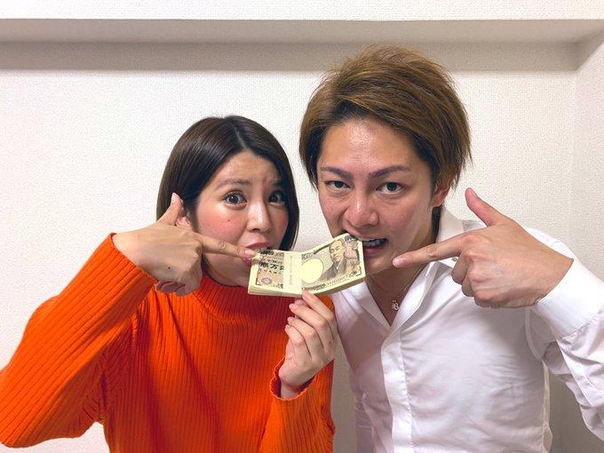 坂口杏里 青汁王子 100万円