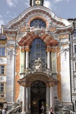 Cosmas Damian amd Egid Quirin Asam, St John Nepomuk, 1733-46, Munich